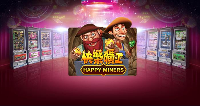 หาเงินจากเกมสล็อต Happy Miners