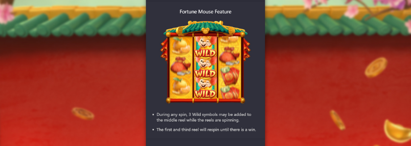 Fortune Mouse - feature