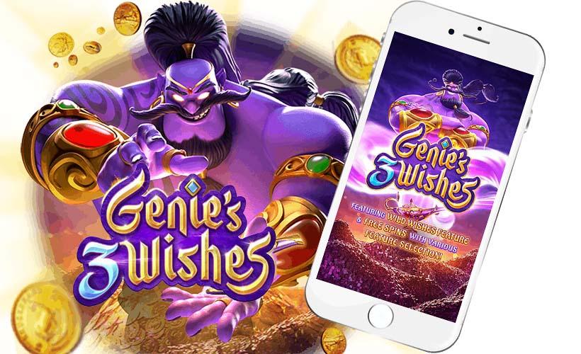 แนะนำเกม Genie's 3 Wishes